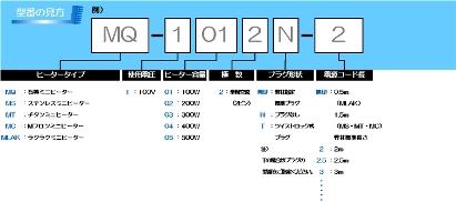 jikken-kataban_thmb.jpg