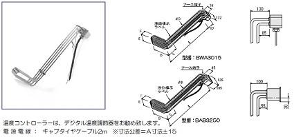 1-9-s.jpg