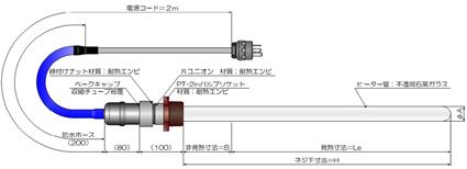 a-4-4thmb.jpg